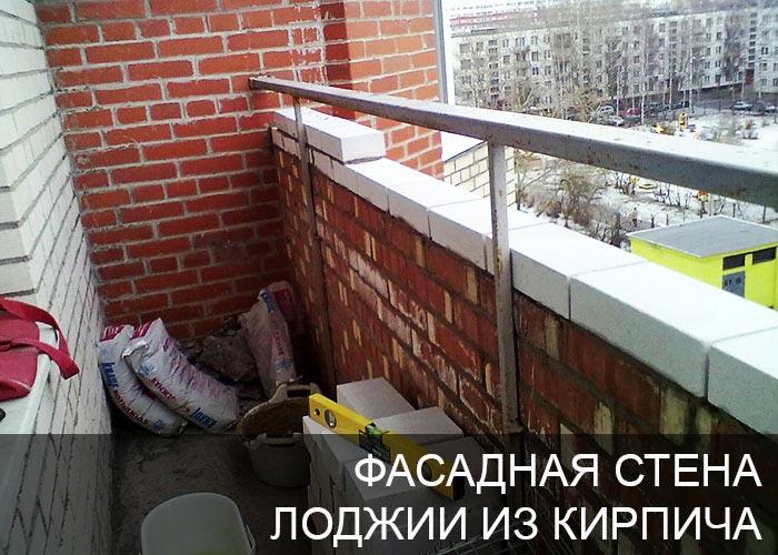 100 правил хорошего ремонта квартиры. Часть v..